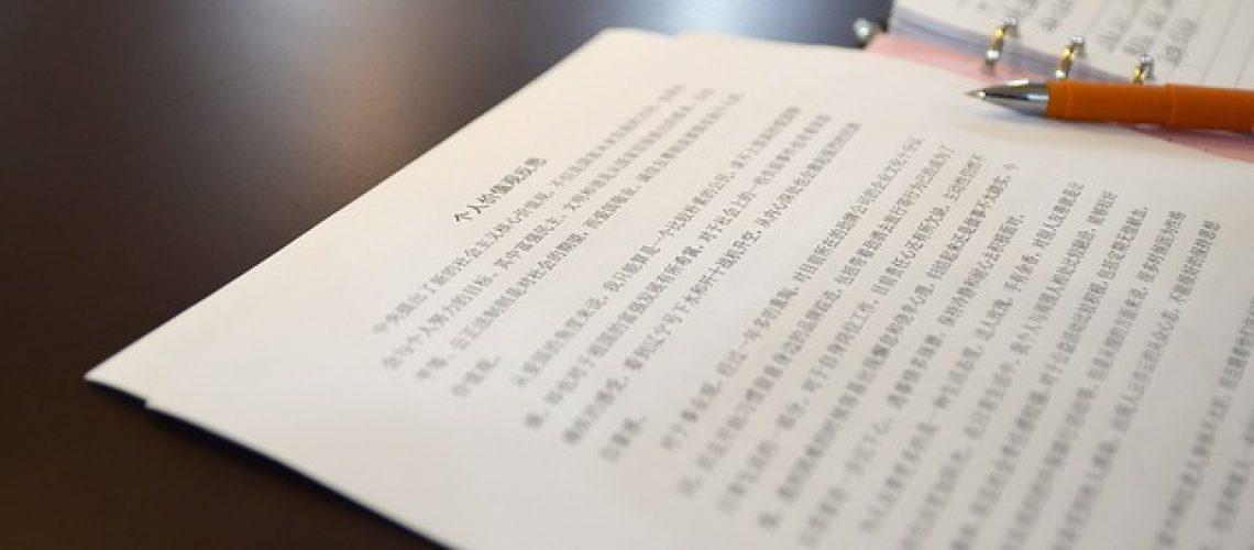 מורה פרטי לסינית